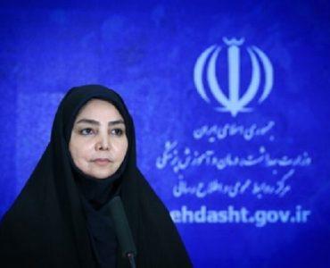 کنفرانس خبری سخنگوی وزارت بهداشت
